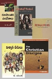 5 Books Set